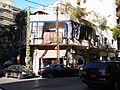 Beirut Beyrouth 200.jpg