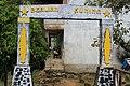 Berlian Kuning Desa Lebong Tandai Kabupaten Bengkulu Utara 04.jpg