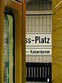 Berlin - U-Bahnhof Theodor-Heuss-Platz (15021515047).jpg