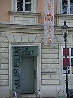 BezirksmuseumHietzing.Eingang.A.JPG