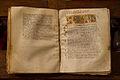 Bibliothèque du Grand Séminaire de Strasbourg Bible grecque XIe siècle.jpg