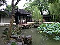 Bieyoudongtianting of Zhuozhengyuan Garden.JPG