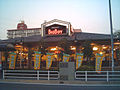 BigBoy restaurant in Japan 2006.jpg