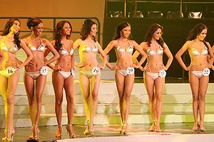 Swimsuit competition - Image: Binibining Pilipinas 2008 Swimsuit
