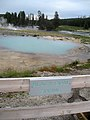 Black Opal Spring, Biscuit Basin in Yellowstone DyeClan.com - panoramio (1).jpg