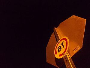 Blacksburg Transit - Blacksburg Transit sign