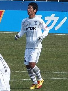 Hirochika Miyoshi Japanese footballer