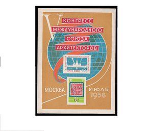 International Union of Architects - Image: Bloc of USSR 2175