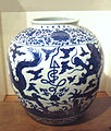 Blue and white jar Ming Jiajing 1522 1566.jpg
