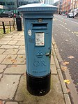 Blue post box outside MOSI, Manchester.jpg