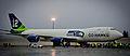 Boeing Seahawks 747 - 12246636256.jpg