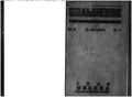 Bolshevik 1930 No17.pdf