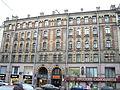 Bolshoy45.jpg