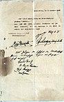 Braunschweig Abdankungsurkunde Ernst August 8 Nov 1918 (NLA STAWO 144 Urk-Nr 1).jpg