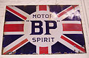 British Petrol in the Beamish Museum.JPG