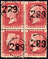 British penny red stamp with telegraphic cancel.JPG