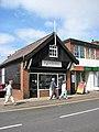 Broadland Fish Stores - geograph.org.uk - 939810.jpg