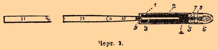 Brockhaus and Efron Encyclopedic Dictionary b51 219-1