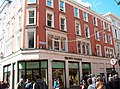 Brown-Thomas Department Store, Grafton Street - geograph.org.uk - 1873178.jpg