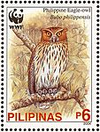 Bubo philippensis 2004 stamp of the Philippines 2.jpg