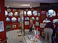 Buddelschiffmuseum Neuharlingersiel.JPG