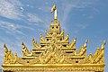 Buddha Dhatu Jadi (01).jpg