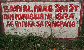 Buhi, Camarines Sur - A signage in the local language (Do not throw scaled fishes and their organs in the lake.)
