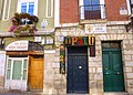 Burgos - Calle Huerto del Rey 13.jpg