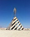 Burning Man 2011 Victor Grigas The man IMG 4602 cropped.jpg