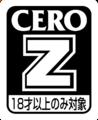 CERO Z.png