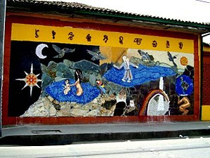Muisca astronomy - Mural showing various gods based on the astronomy of the Muisca, most notably the Sun; Sué, Moon; Chía and bearded messenger Bochica