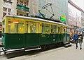 Caffe Bimba Poznań 01.jpg