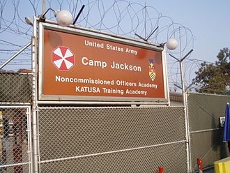 Camp Jackson (Korea) - Camp Jackson main gate sign.