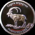 Capra aegagrus Armenian coin 2008 (face).png