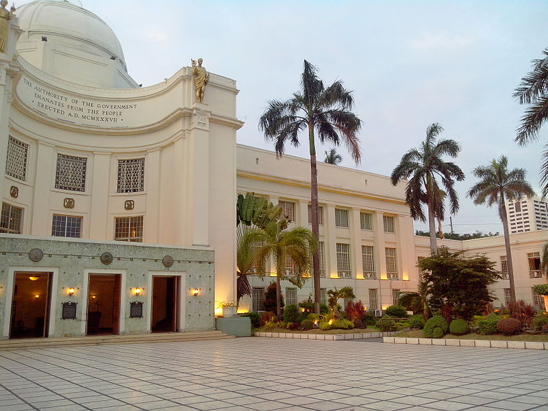 File:Cebu ProvincialCapitol.jpg