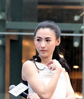 Cecilia Cheung - Cecilia Cheung in March 2012
