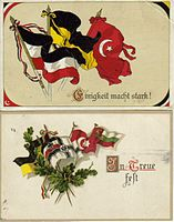 Ottoman Empire Flag During Ww1 Central Powers - Wikip...