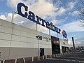 Centre Commercial Avenir - Drancy (FR93) - 2021-01-07 - 3.jpg