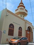 IMG 3392 - Centro Islamico de Ponce, PR