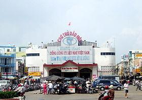 Chợ Thủ Dầu Một 1.jpg