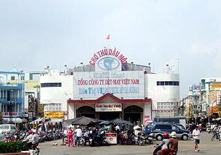Phú Cường, Bình Dương Ward of Thủ Dầu Một in Bình Dương Province, Vietnam