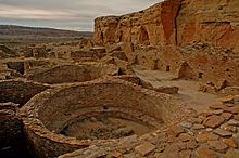 A color picture of a large ruin with several round rooms
