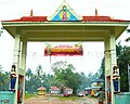 Chakkamparambu temple - panoramio - ksjoshy.jpg