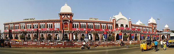 Egmore ,Chennai