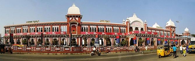 Chennai Egmore Railway Station