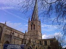 圣玛丽和诸圣教堂 (切斯特菲尔德)