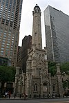 Chicago Avenue Water Tower and Pumping Station 13