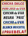 Chicha Dulce.jpg