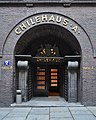 Chilehaus (Hamburg-Altstadt).Portal A.ajb.jpg
