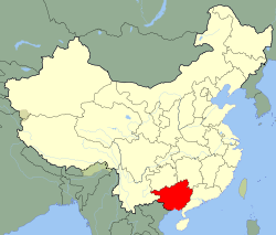 China Guangxi.svg